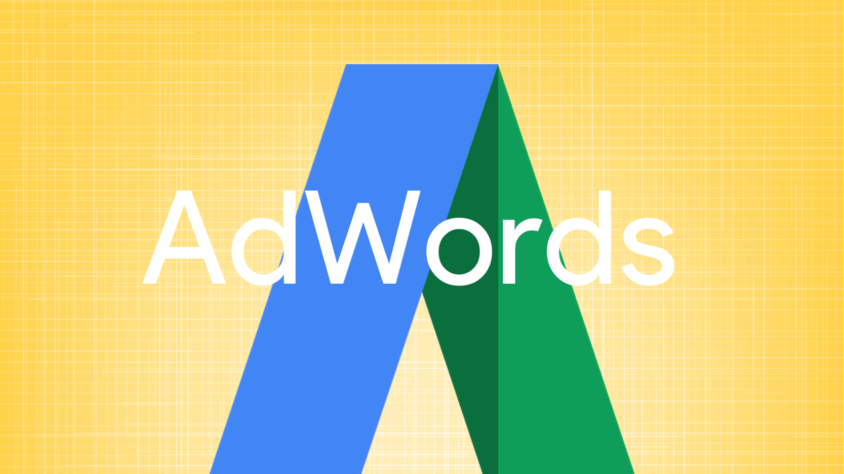 AdWords(tm) Teaser